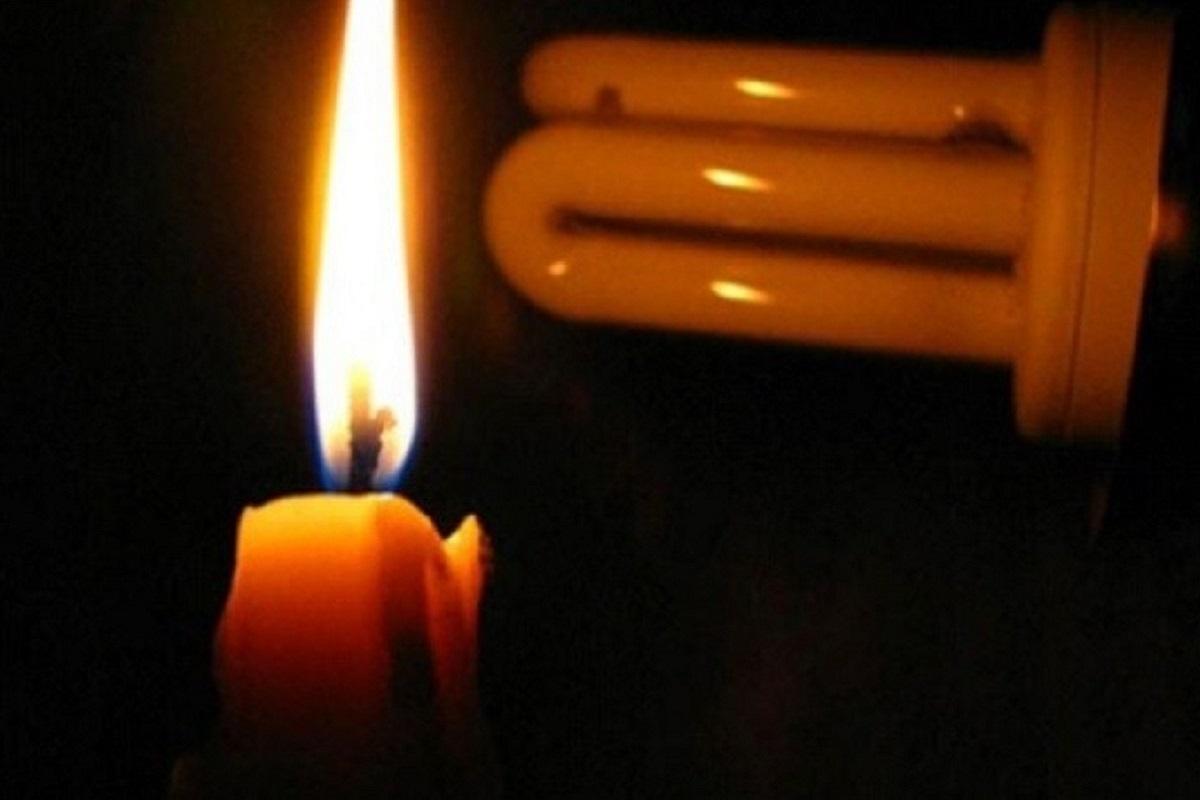 corte de luz electricidad